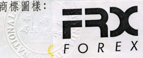 Tw forex